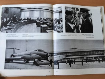 Раф 22031-01; 1993г.в. Люкс; Высокая Крыша; ЗМЗ-402; Среднемагистральный лайнер :- В Москве - 5 07752365-5EDF-45E4-8BFA-0D0755A6C100.jpeg