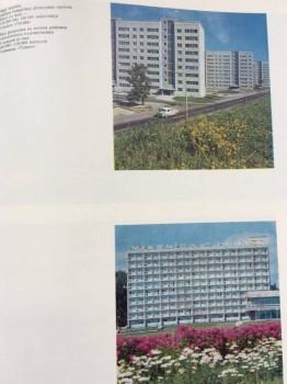 Раф 22031-01; 1993г.в. Люкс; Высокая Крыша; ЗМЗ-402; Среднемагистральный лайнер :- В Москве - 13-608F2E32-ED66-42B1-9657-50FC85F0CF0B.jpeg