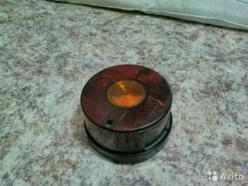 Куплю задние круглые фонари IFA или стекла - C9D769CC-C4A9-4C10-A379-0B9A063DF9F9.jpeg