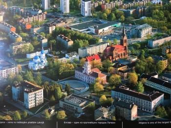 Раф 22031-01; 1993г.в. Люкс; Высокая Крыша; ЗМЗ-402; Среднемагистральный лайнер :- В Москве - 12 0578DFEB-9B80-4DD2-BB0A-68F94944414B.jpeg