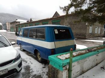РАФ Алекса 88 из Кемеровской обл. - IMG_20190421_132810.jpg