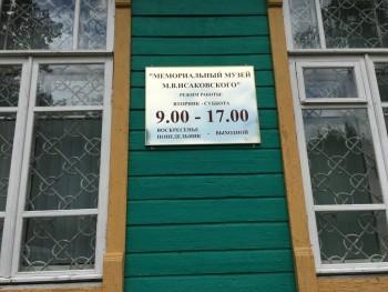 Раф 22031-01; 1993г.в. Люкс; Высокая Крыша; ЗМЗ-402; Среднемагистральный лайнер :- В Москве - 11 06F0EA6E-4498-4B9D-AD9F-ACE4EC3C293B.jpeg