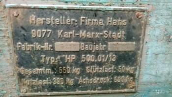 Оригинальный прицеп Вартбург - 5563190093.jpg