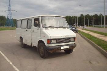 ПРОДАМ - DSC06618.JPG