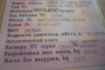 ПРОДАМ - DSC06622.JPG