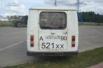 ПРОДАМ - DSC06624.JPG