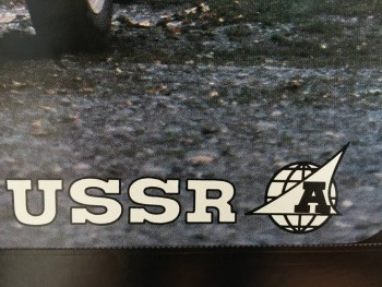 Раф 22031-01; 1993г.в. Люкс; Высокая Крыша; ЗМЗ-402; Среднемагистральный лайнер :- В Москве - 5 CE0291BD-7ED2-4E99-B5A1-04A16CE312A0.jpeg