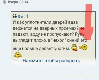 Донецкий Баркас - IDRWFHH6g5Y.jpg