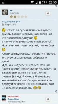 Донецкий Баркас - McXZyQEleIA.jpg