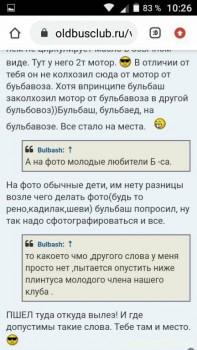 Донецкий Баркас - GY4fNYiD1vQ.jpg