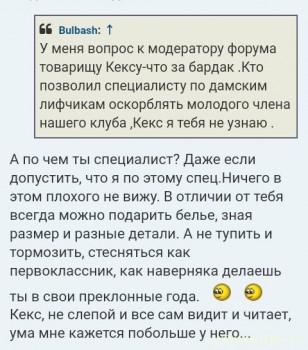 Донецкий Баркас - 3pBcRBl2vME.jpg