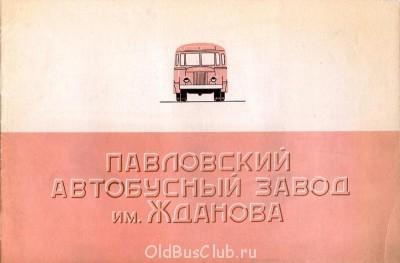Фотографии Пазиков.Рекламные и из жизни. - paz-1-1_orig.jpg