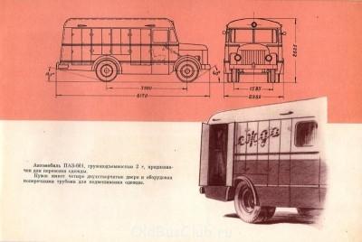 Фотографии Пазиков.Рекламные и из жизни. - paz-1-9_orig.jpg