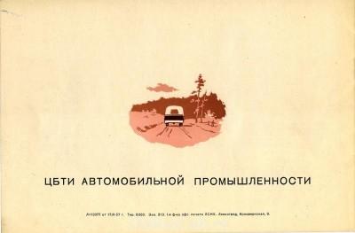 Фотографии Пазиков.Рекламные и из жизни. - paz-1-20_orig.jpg
